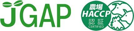 JGAP HACCP