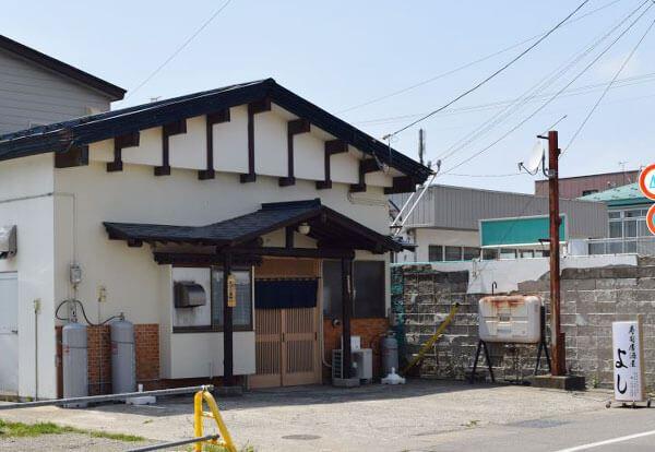 寿司居酒屋よし