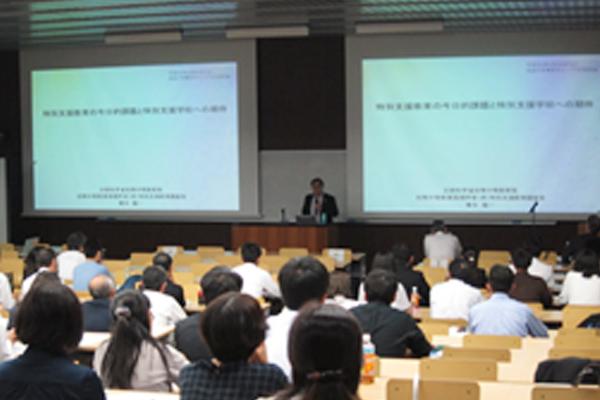 筑波大学特別支援教育連携推進グループ(附属学校社会貢献準備会)への支援